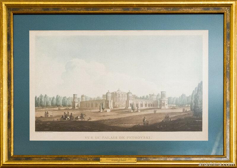 Демам Демартре М.Ф. Петровский дворец, 1811 год