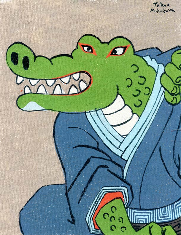 Ukiyoe - La pop culture rencontre le Japon medieval…