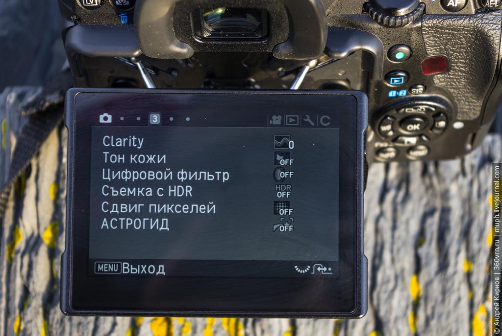 Pentax K-1 отзывы