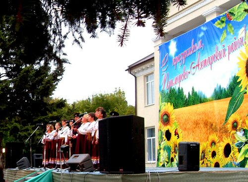 Праздник в Бриньковской. 2009-09-26