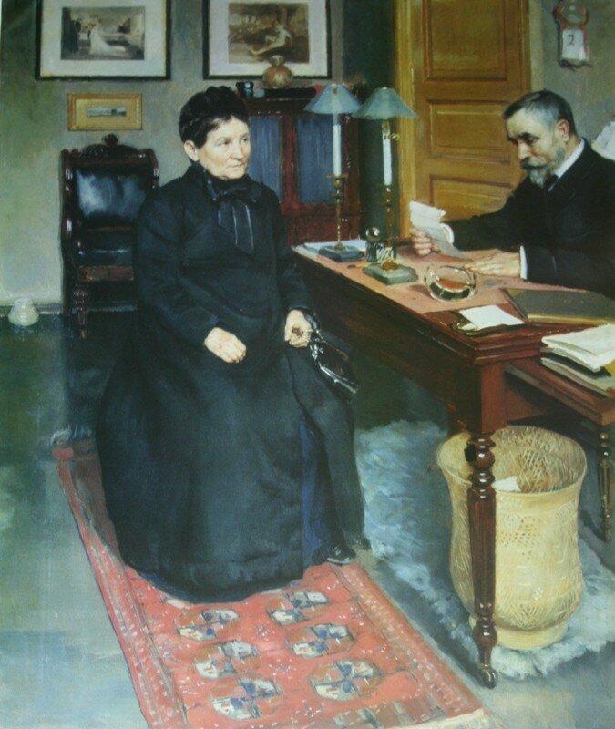 Просительница 1880-е Омский музей изобразительных искусств.