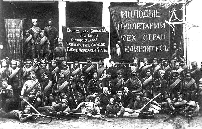 Первая боевая сотня Социалистического Союза рабочей молодёжи. 02 мая 1918 г.
