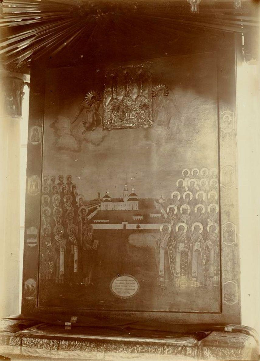 Церковная утварь. Образ святых Божьих угодников, написан в 1837 году. 1901