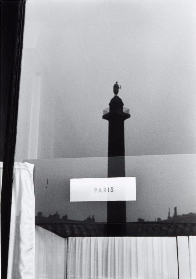 1948. Вандомская площадь. Отель Риц