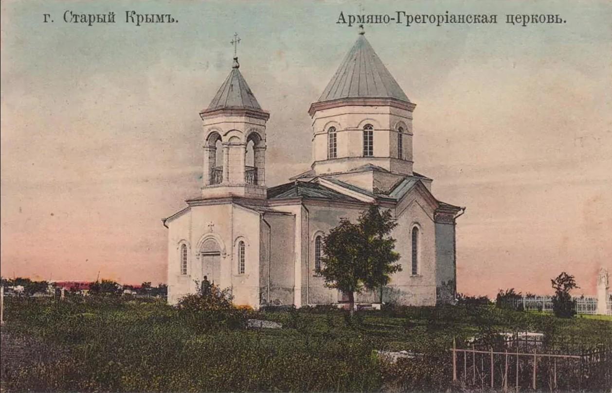 Армяно-Грегорианская церковь