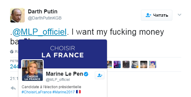 @MLP_officiel I want my fucking money back!_twitter.com 2017-05-07