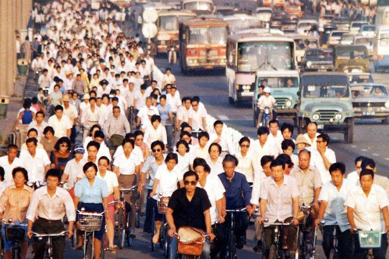 1986 Beijing1.jpg