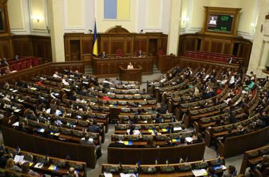 Рада вскоре примет законопроект об ограничении доступа в Украину иностранной печатной продукции антиукраинского содержания, - Кириленко