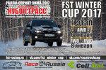 Ралли-спринты от Fast Street Team в Электростали. Сезон 2017