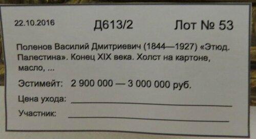 https://img-fotki.yandex.ru/get/169995/140132613.4ab/0_20a3bb_53a2533e_L.jpg