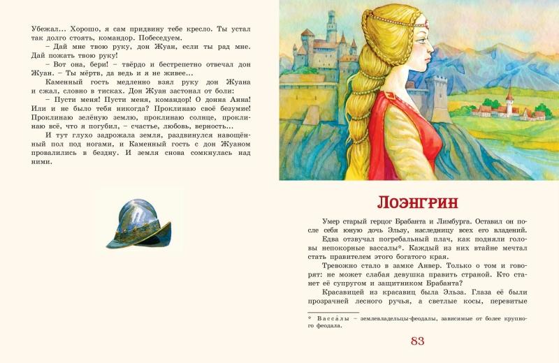 1378_VK_Legendy Evropy_104_RL-page-042.jpg