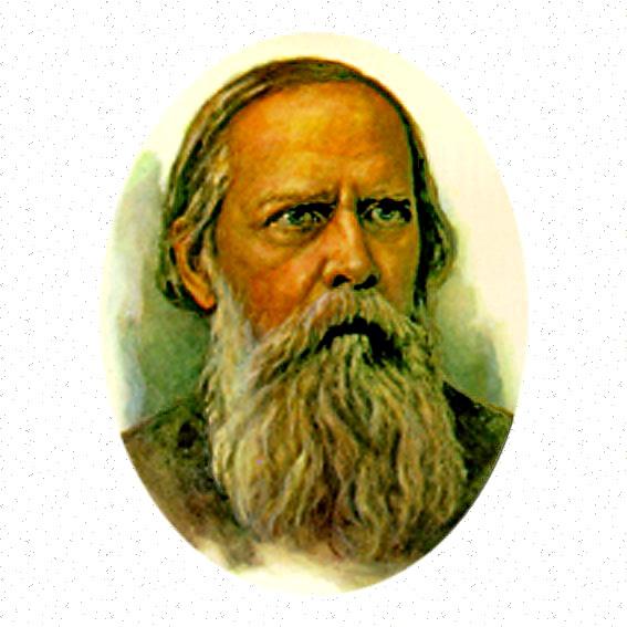 САЛТЫКОВ-ЩЕДРИН МИЗАИЛ ЕВГРАФОВИЧ.jpg