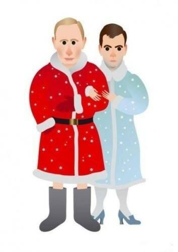 Путин и Медведев.jpg