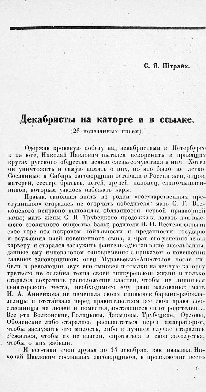 https://img-fotki.yandex.ru/get/169995/199368979.35/0_1ea3c2_7b153cd5_XXXL.jpg
