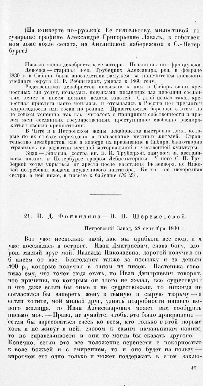 https://img-fotki.yandex.ru/get/169995/199368979.35/0_1ea3e9_cf41a17b_XXXL.jpg