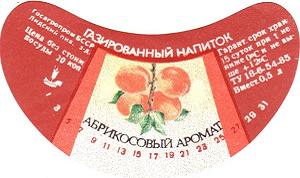 этикетка Абрикосовый аромат