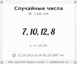 https://img-fotki.yandex.ru/get/169995/27263553.15/0_e2a8e_20ab05c1_L.png