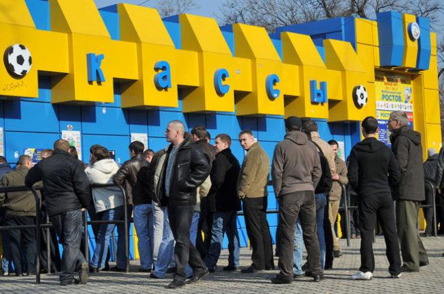 «Ростов» и«Зенит» сыграли вничью вчемпионате РФ