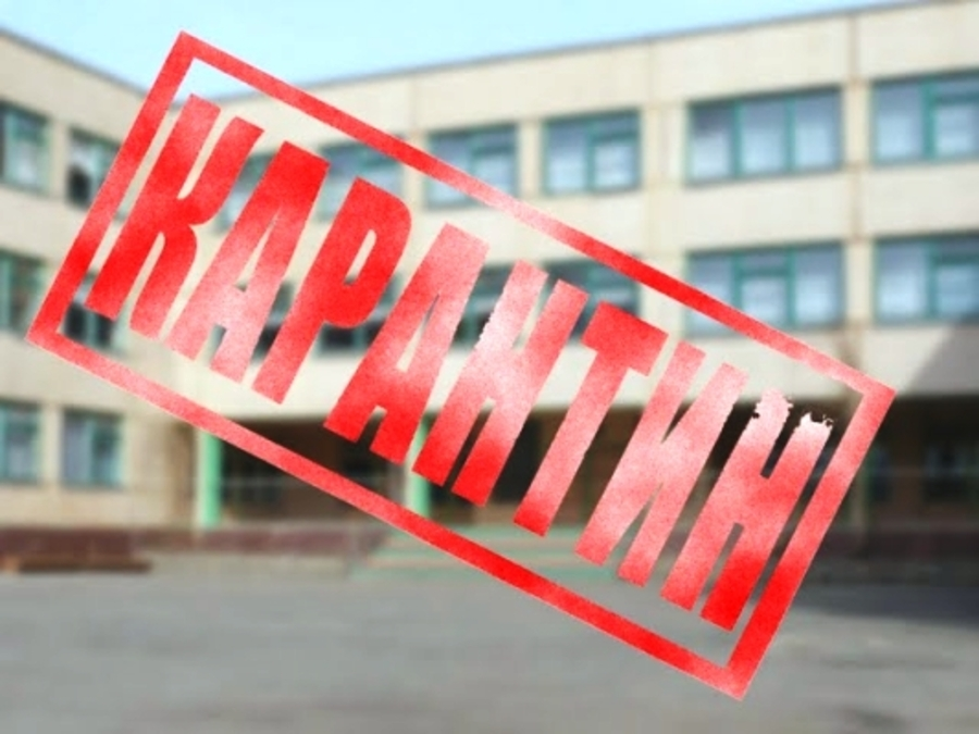 ВЗапорожской области начали закрывать школы накарантин