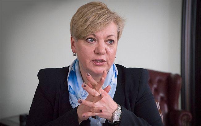 Гонтарева неожиданно получила еще 52 млн. гривень заработка