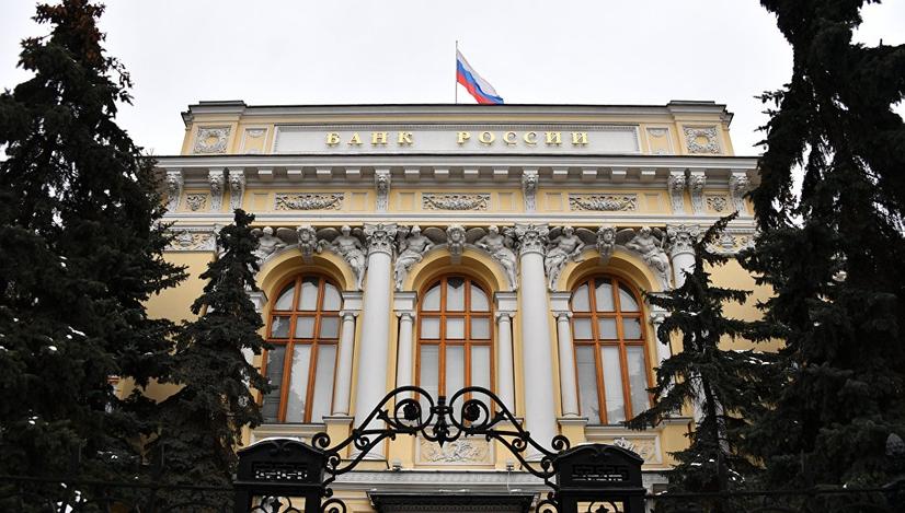 Международные резервы РФ вначале года увеличились на $12,8 млрд