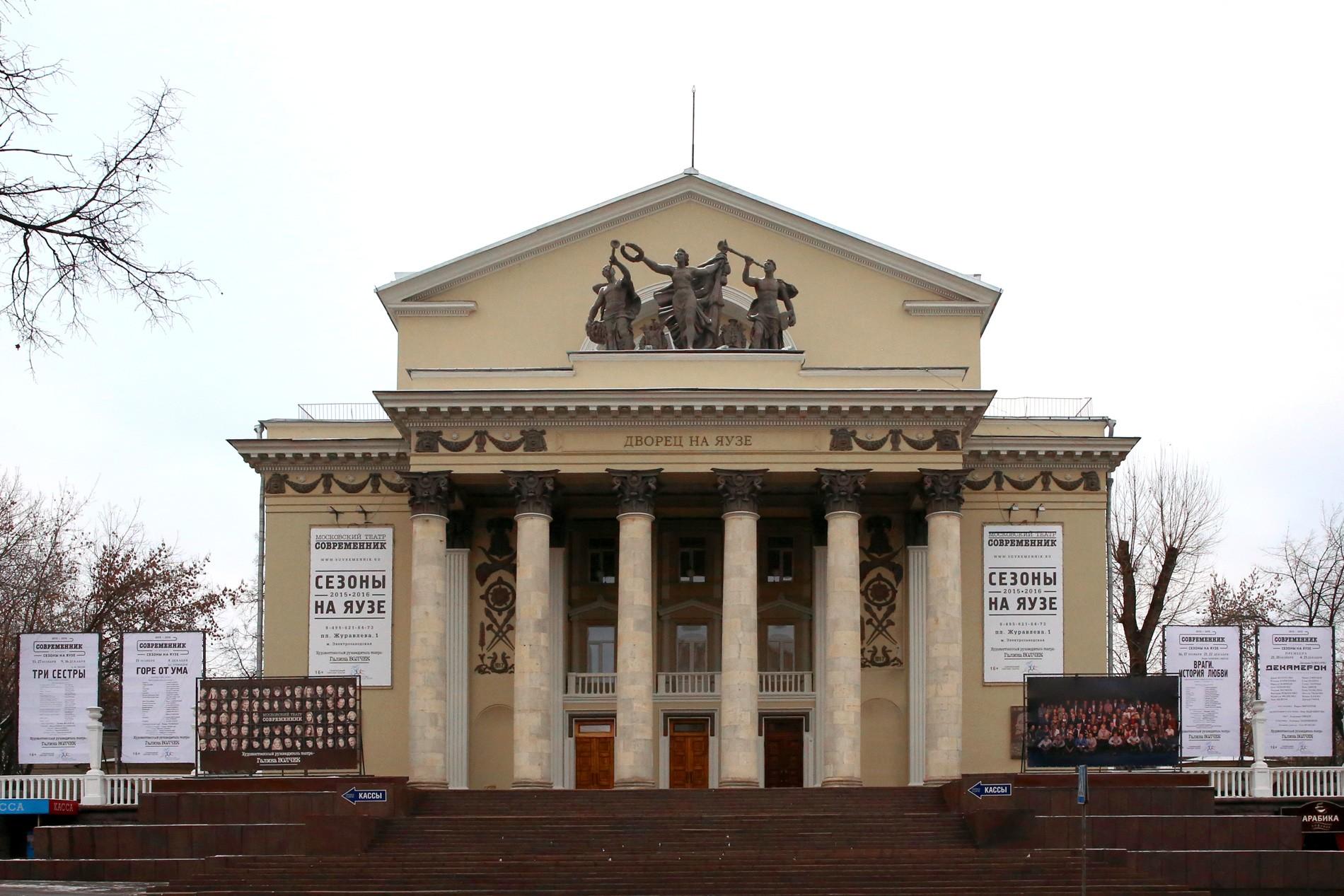 Втеатре «Современник» впервый раз состоится спектакль для слепых