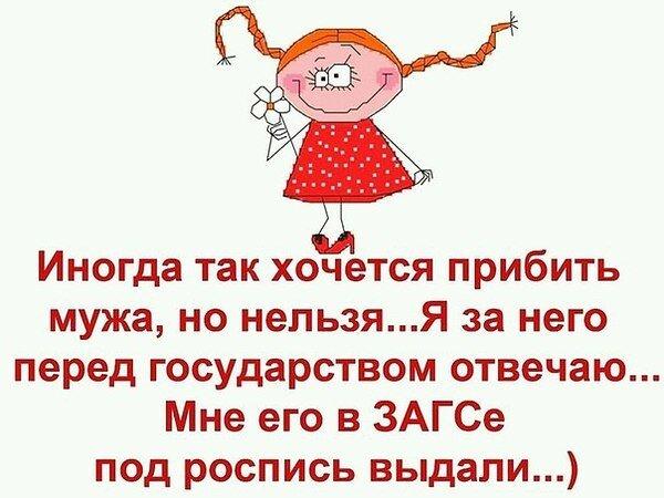 Минутка юмора в выходной)) bo_vc_eG3Sc.jpg