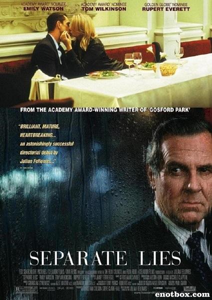 Телохранитель по найму (Разная ложь) / Separate Lies (2005/HDTV/HDTVRip)