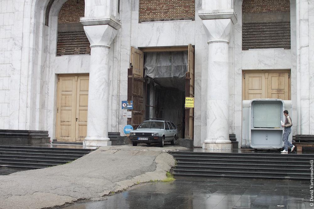 Один дождливый день в Белграде, Сербия