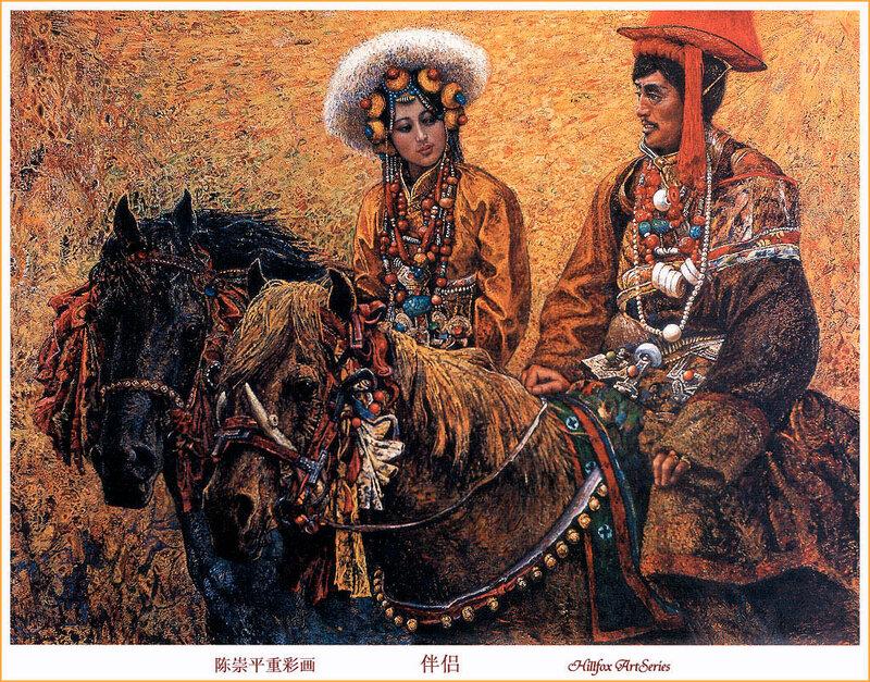 Chen Chong Ping