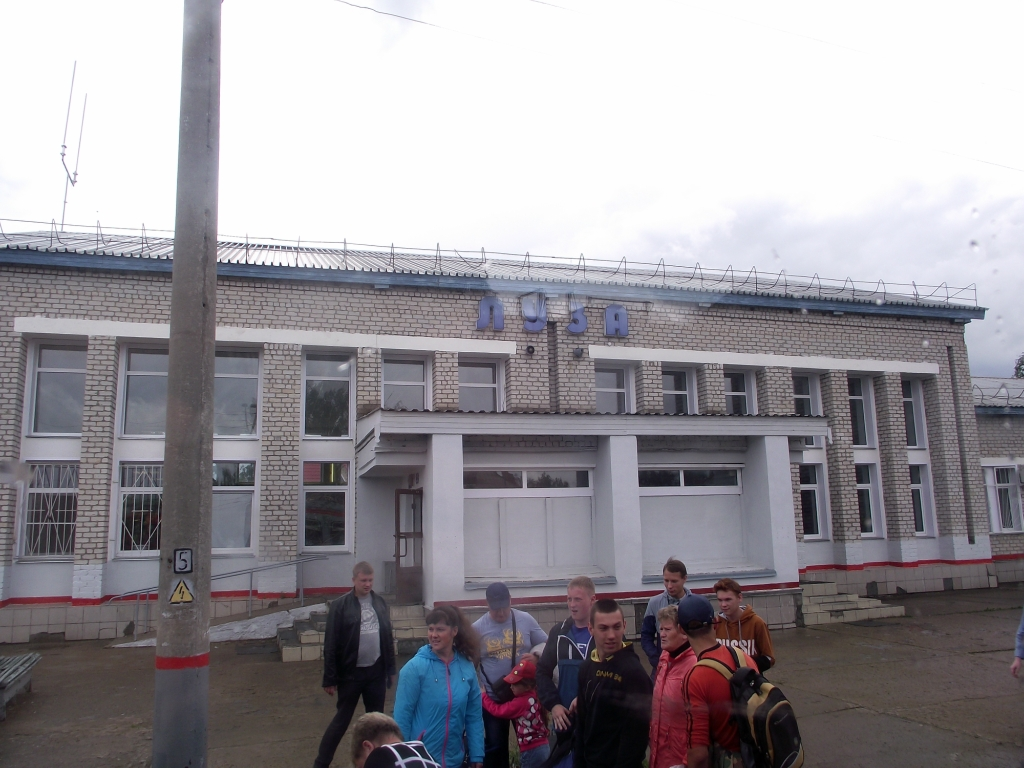 Водонапорная башня луза кировская область