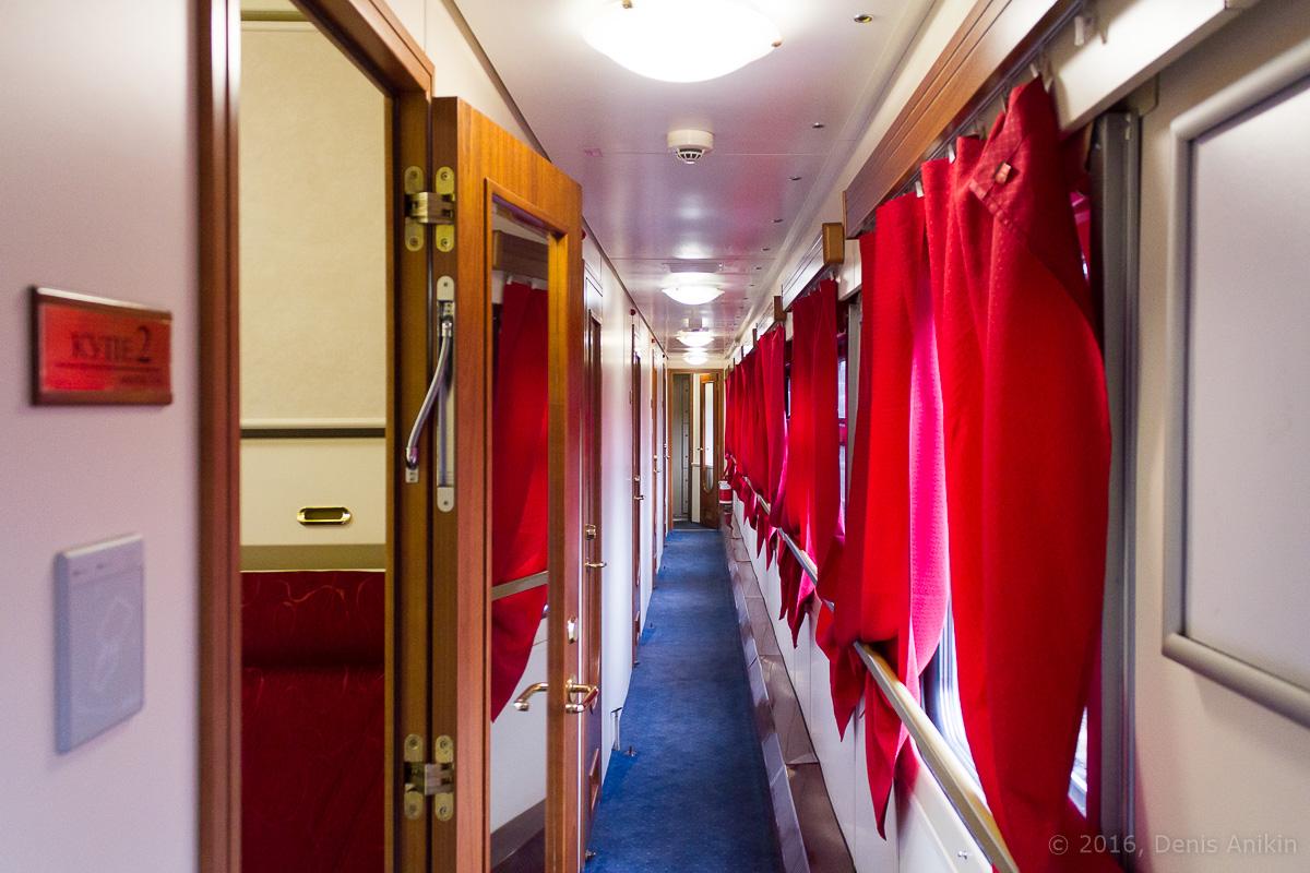 вагон люкс ржд фото 1