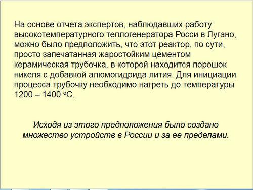 https://img-fotki.yandex.ru/get/169995/51185538.12/0_c25a9_ed886934_L.jpg