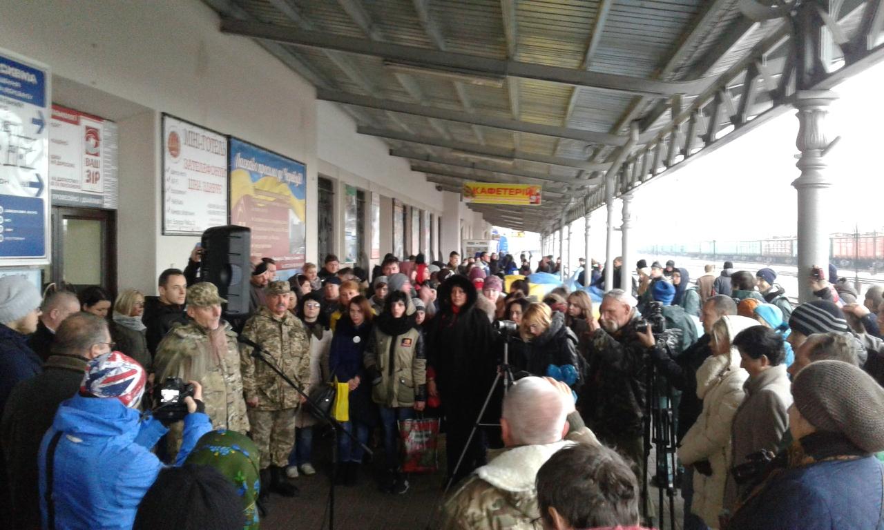 встреча_на_вокзале_Черновцов