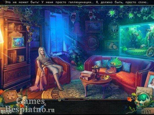 Наследие ведьм 7: Пробуждение Тьмы. Коллекционное издание