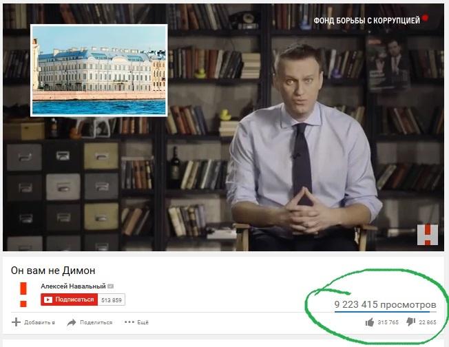 Навальный_15.jpg