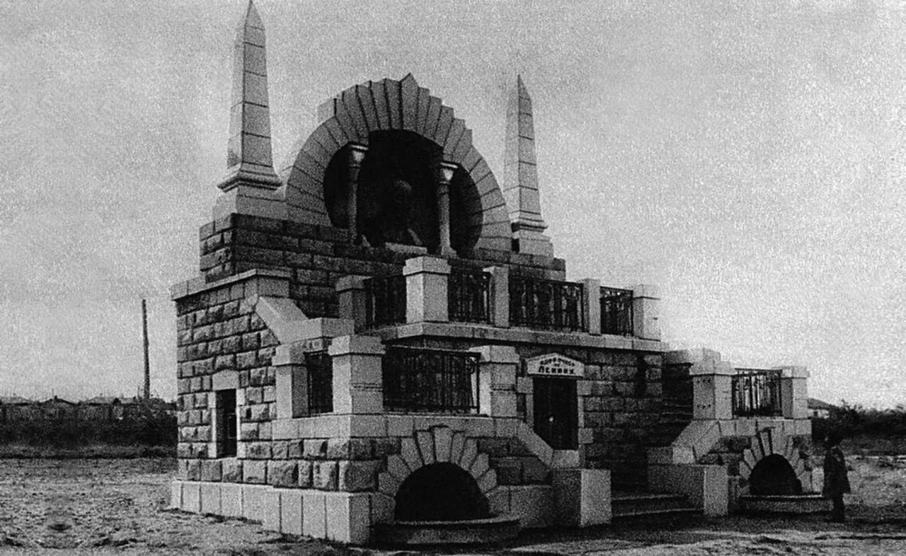 1925. Челябинск. Памятник Владимиру Ленину на Алом поле