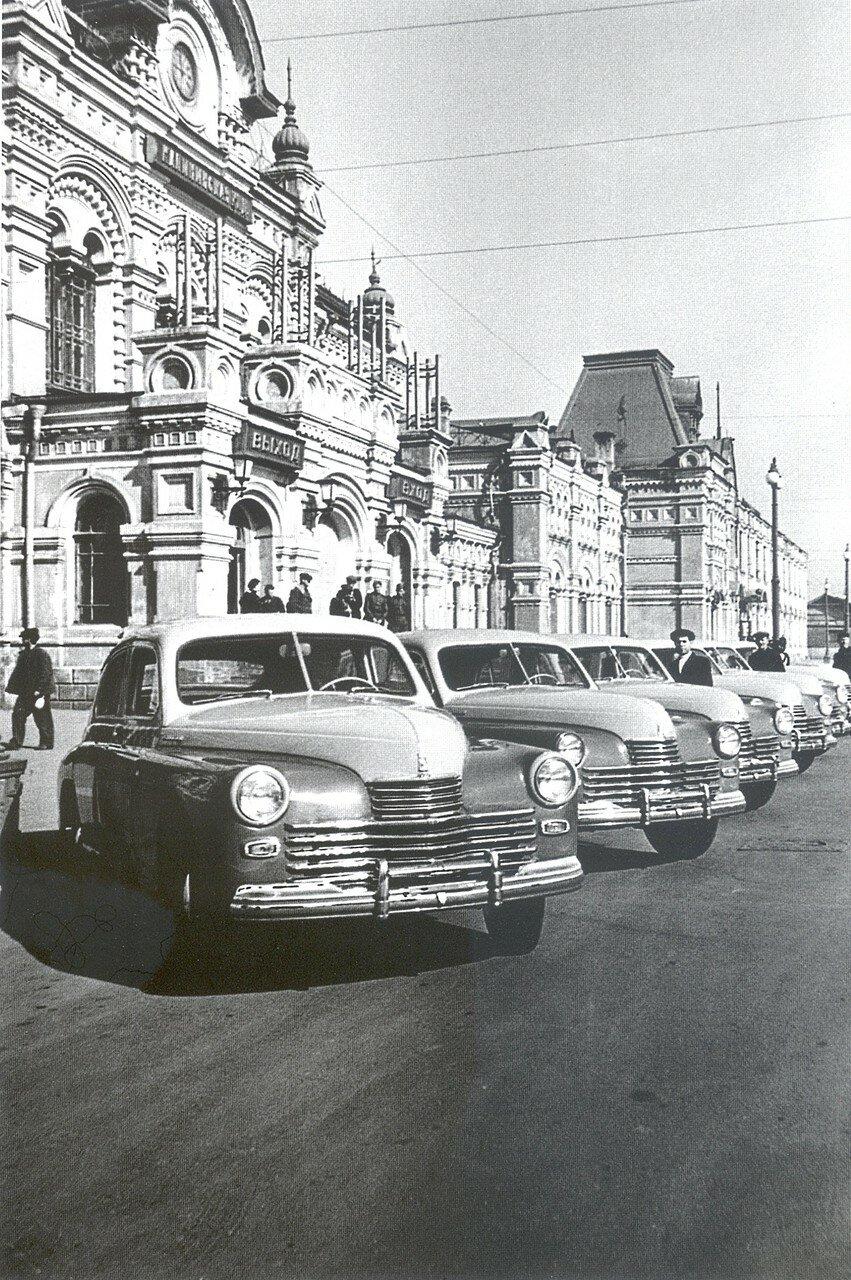 1948. На площади Рижского вокзала