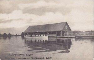 Окрестности Валдая. Пароходная пристань на Валдайском озере
