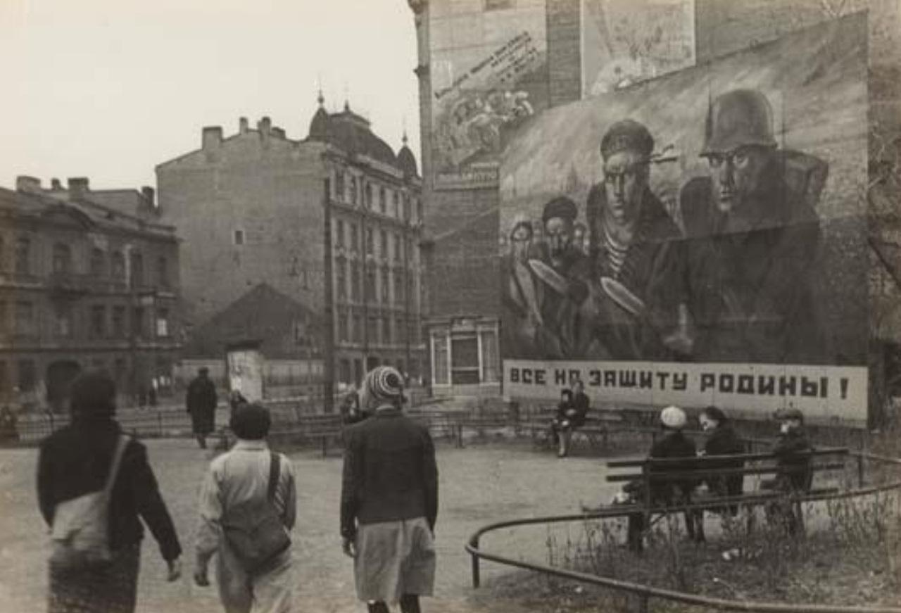 Все на защиту Родины, Ленинград около 1943 года, Апсит.