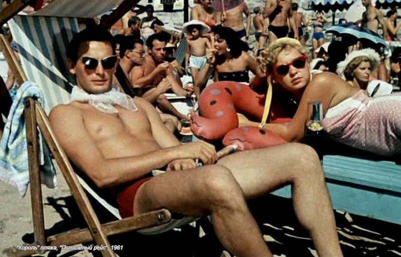 Трое парней на пляже 19 фотография