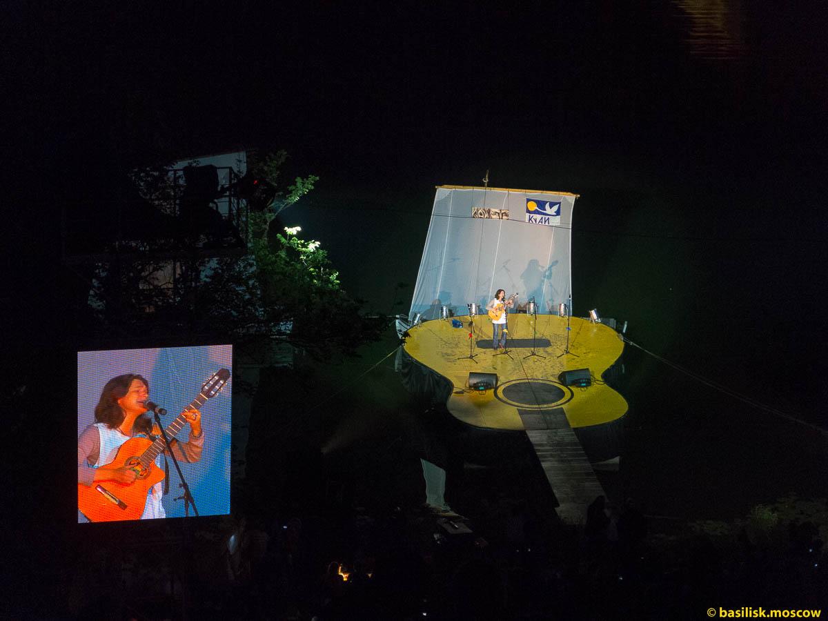 Концерт на Гитаре. Июль 2015.