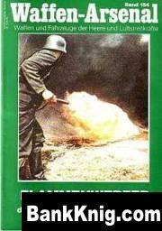 Журнал Waffen-Arsenal. #154. Flammenwerfer