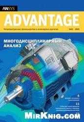 Журнал ANSYS Advantage №21 2015