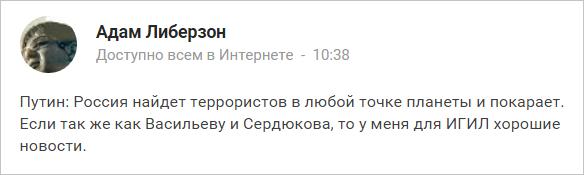 Вмешательство Путина на Ближнем Востоке призвано отвлечь внимание от Украины, - канадский сенатор - Цензор.НЕТ 928