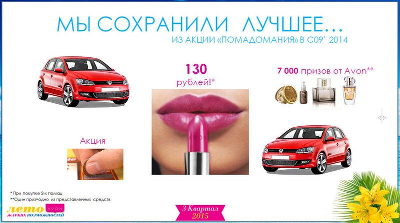кампания 09 0002.jpg