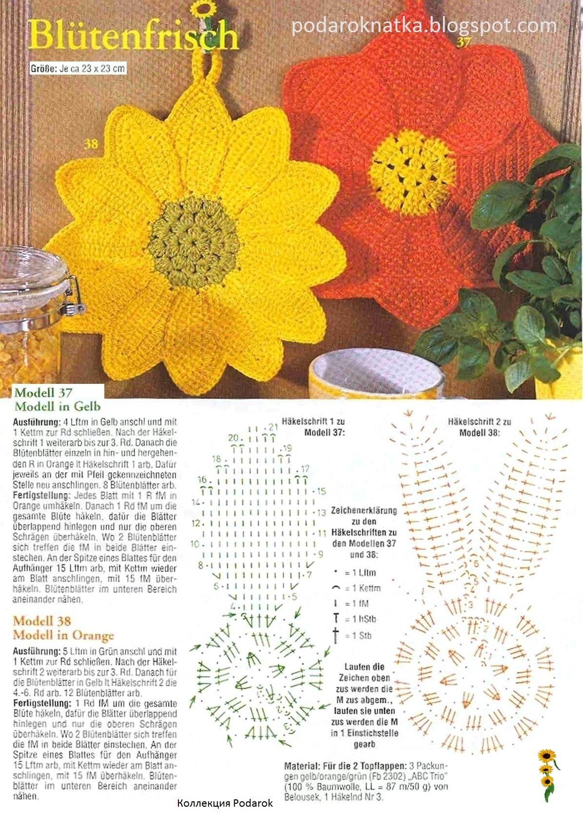 Плетение из бисера браслеты для детей