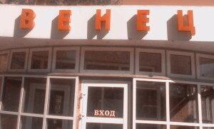 http://img-fotki.yandex.ru/get/17/matiouchkine.4/0_12887_e27b9019_XL.jpg