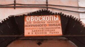 http://img-fotki.yandex.ru/get/17/matiouchkine.4/0_12890_335a0dac_XL.jpg
