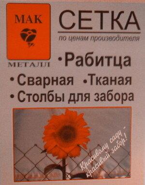 http://img-fotki.yandex.ru/get/17/matiouchkine.4/0_12894_826a2e11_XL.jpg